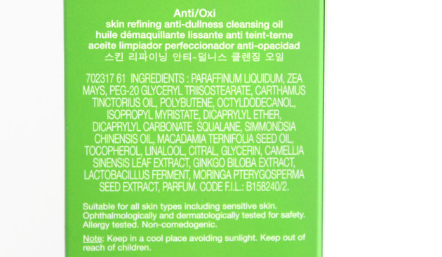 Shu Uemura Anti:Oxi ingredients cleansing oil