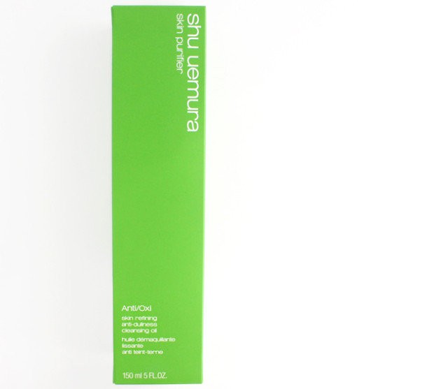 shu uemura anti-dullness cleansing oil review